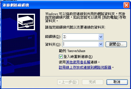 WebDAVXP1