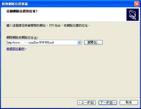 WebDAVXP2